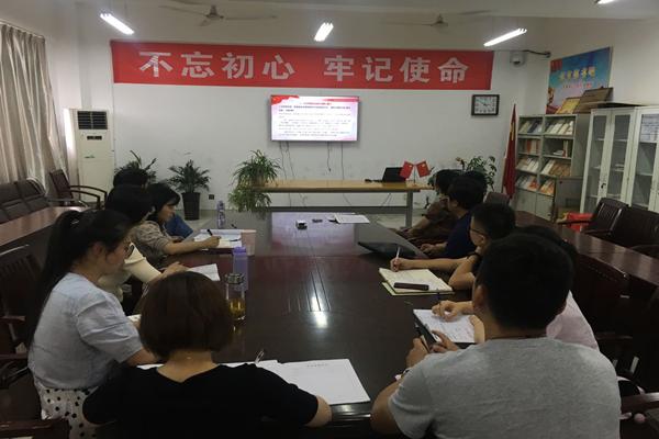 马克思主义学院开展新学期专题集体备课活动