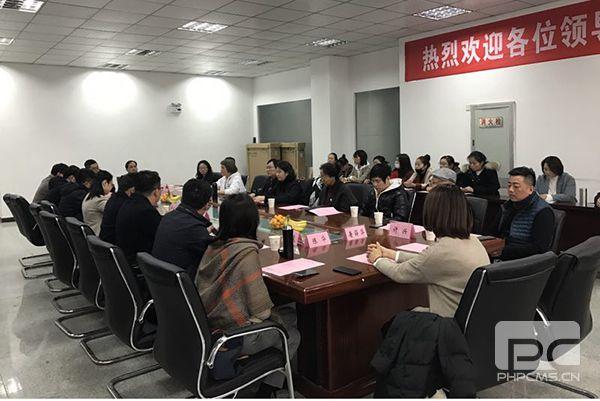 """安徽省青年徽商商会与我院成功签署""""双创教育共建单位"""""""""""