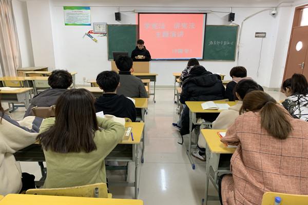 马克思主义学院开展宪法宣传实践教学活动