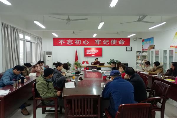 马克思主义学院院长张敏在马克思主义学院、人文学院  开展党的十九届四中全会精神宣讲活动