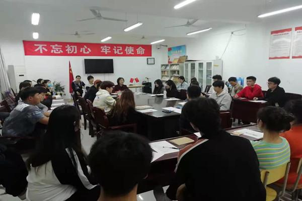 """马克思主义学院组织召开 """"思政课堂教学质量提升""""专题座谈会"""